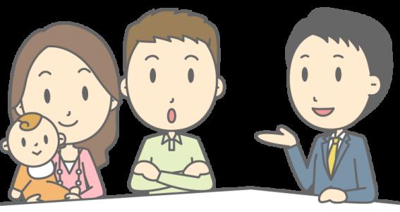 子持ち夫婦と引越し業者営業員の見積もり