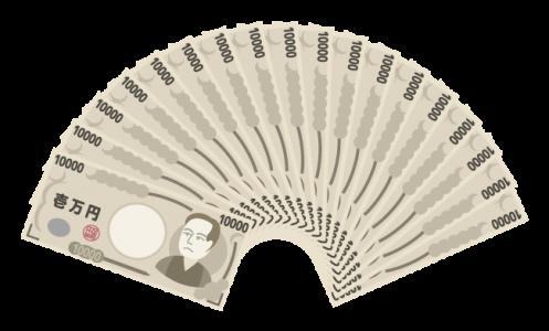 扇に広がった一万円札