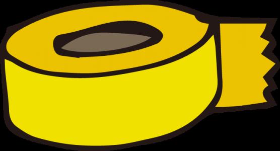 黄色いガムテープ