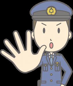ダメ出しする男性警察官