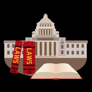 国会議事堂と六法