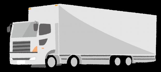 10トントラック