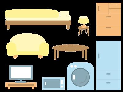 家具・家電製品
